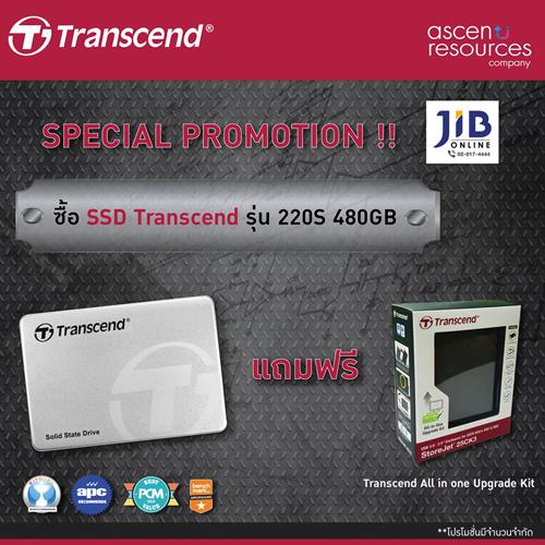 PROMOTION HOT SSD Transcend ที่ J.I.B Online