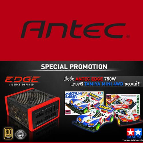 โปรโมชั่น พิเศษ!! เมื่อซื้อ PSU Antec Edge 750W ราคา 4,290 บาท แถมฟรี !! TAMIYA MINI 4WD ของแท้