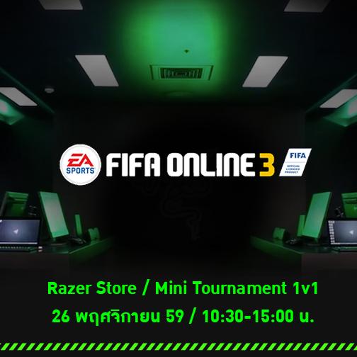 Razer จัดแข่งขัน FIFA ONLINE 3 ฟาดแข้งกันที่ RazerStore Bangkok