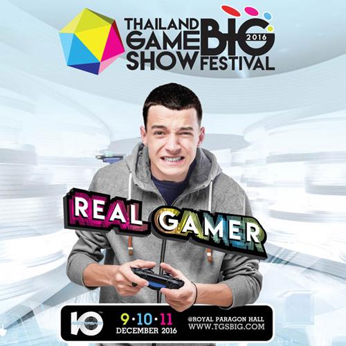Thailand Game Show BIG Festival 2016 แจ้งยืนยันกำหนดการจัดงานแล้ว