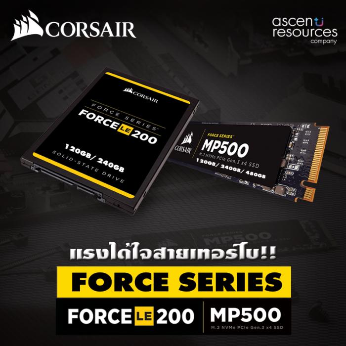 เผยโฉมน้องใหม่ Solid State Drive แบรนด์ Corsair Force Series แรงได้ใจสายเทอร์โบ !!