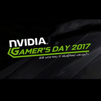 โปรโมชั่นพิเศษจัดหนักงาน NVIDIA GAMER'S DAY 2017 วันนี้ วันเดียวเท่านั้น!!