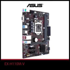 asus-EX-H110M-V
