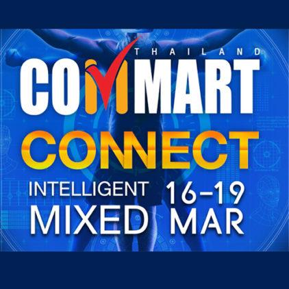 Commart Work 2017 พบกัน 16-19 มีนาคม 2560 นี้