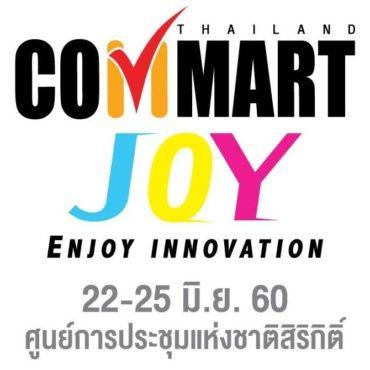 """งาน """"COMMART JOY 2017"""" 22-25 มิ.ย. 2560 ภายใต้แนวคิด """"Enjoy"""