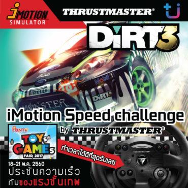 เปิดบูธประลองความเร็ว iMotion Speed Challenge by Thrustmaster ในงาน Toys & Games Fair 2017