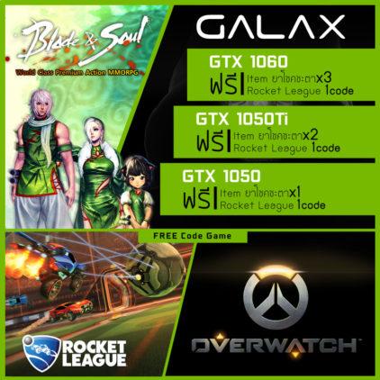 NVIDIA จัดให้เพื่อเกมเมอร์กับงาน GeForce Day พร้อมโปรพิเศษจาก GALAX การ์ดจอ คอเกม