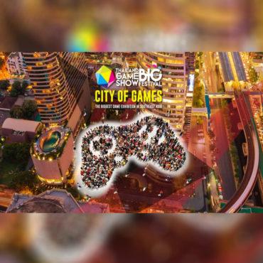 มาแล้วมหกรรมงานเกมส์ที่ิยิ่งใหญ่ที่สุดแห่งปีกับงาน Thaiand Game Show Big Festival 2017 !!