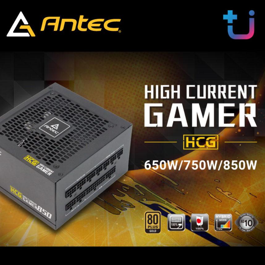 เมื่อ Antecกลับมาทวงบัลลังก์Power Supplyในตลาด