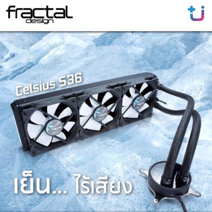 Fractal Design ชุดระบายความร้อนไร้เสียงรบกวน รุ่น Celsius