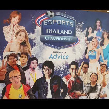 eSport Thailand Championship รอบสุดท้าย และโปรโมชั่นพิเศษจาก Razer