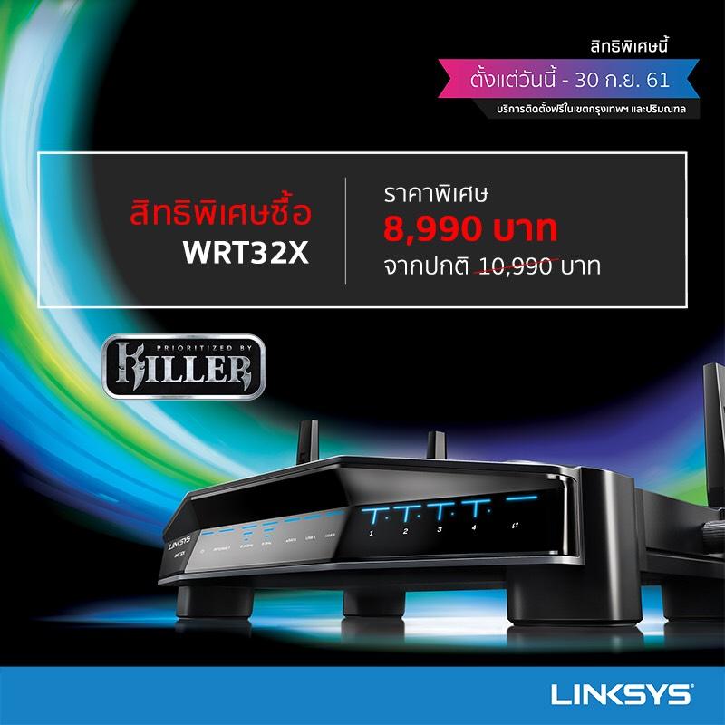 Linksys WRT32X จัดราคาพิเศษ พร้อมติดตั้งฟรี!