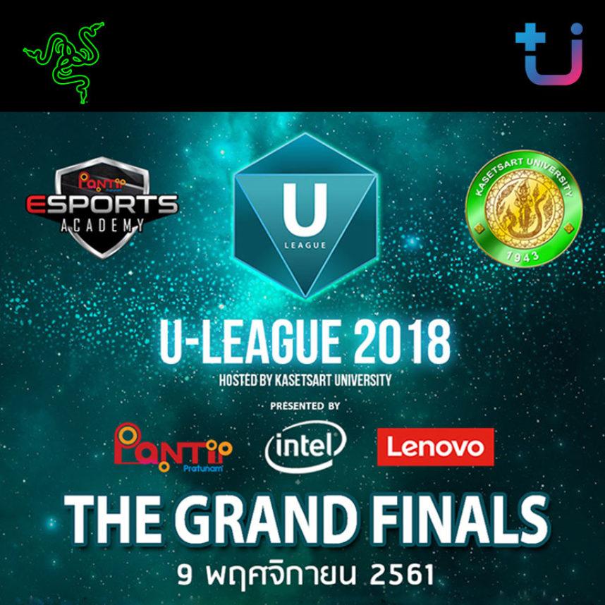 ศึกตัดสินของการแข่งขัน U-League 2018