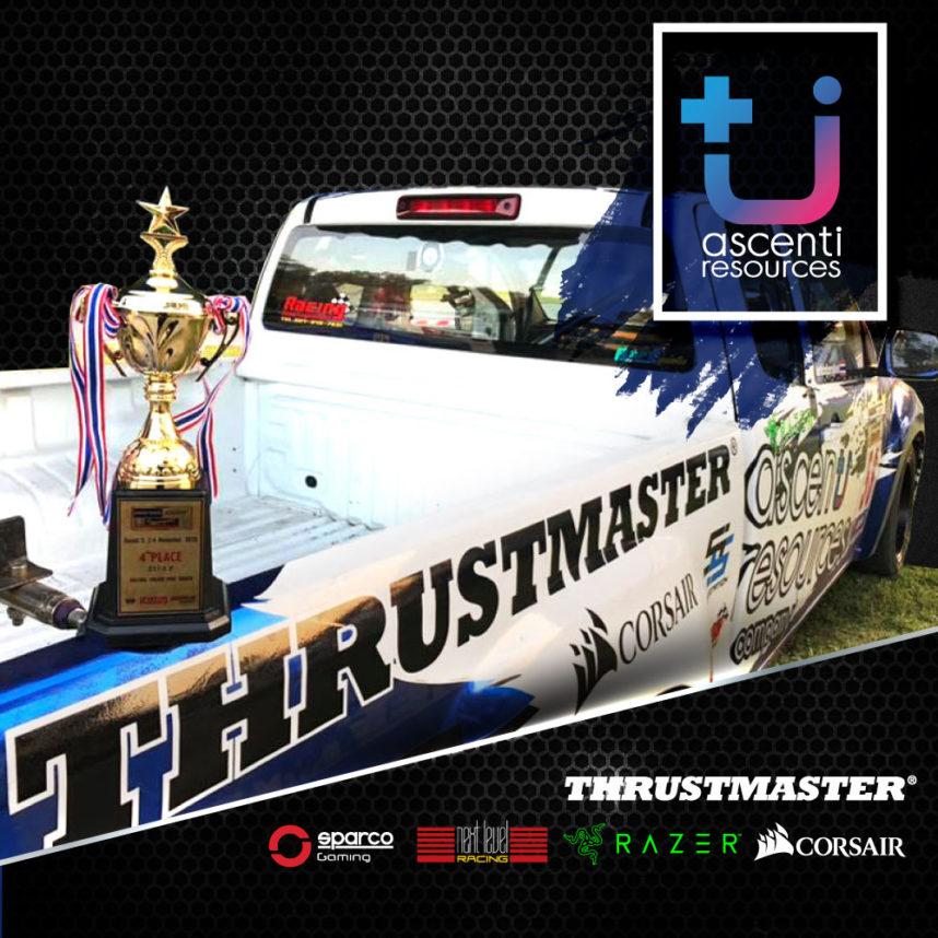 การแข่งขันรถในรายการ Toyo Cosmis Racingcar Thailand