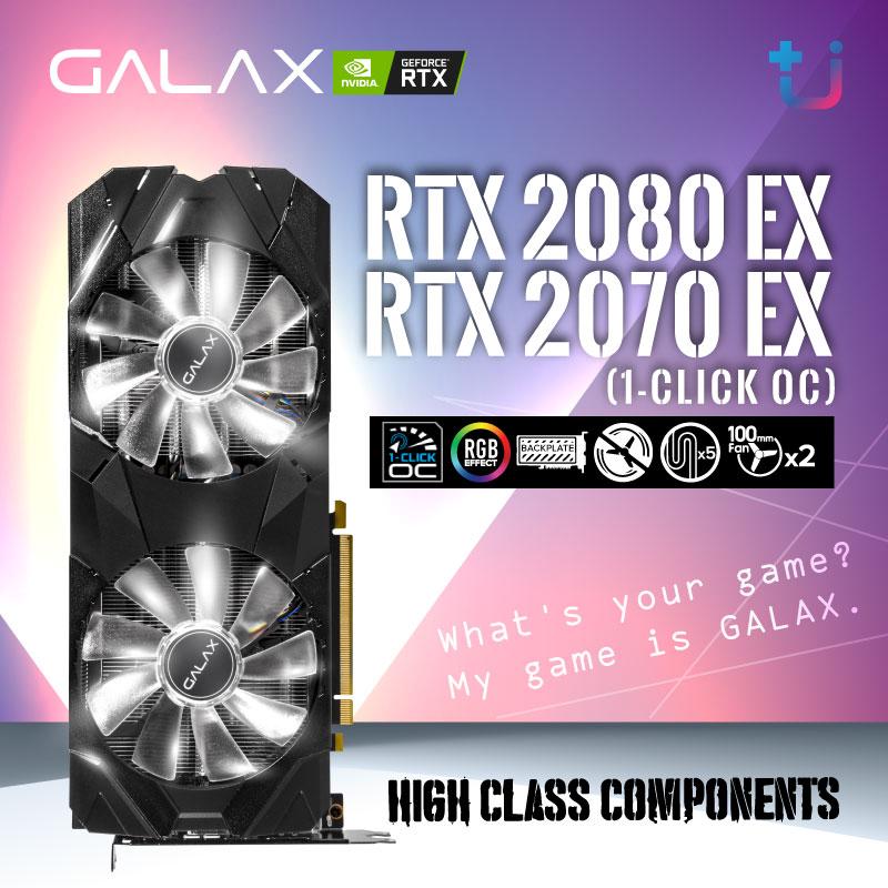 การ์ดจอที่ออกแบบมาเพื่อให้ง่ายต่อการใช้งาน GALAX GeForce RTX 2080/2070 EX