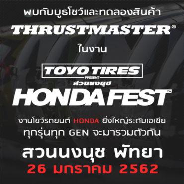 เก็บตกภาพบรรยากศบูธ Thrustmaster byAscenti Thailandภายในงาน Honda Fest 2019