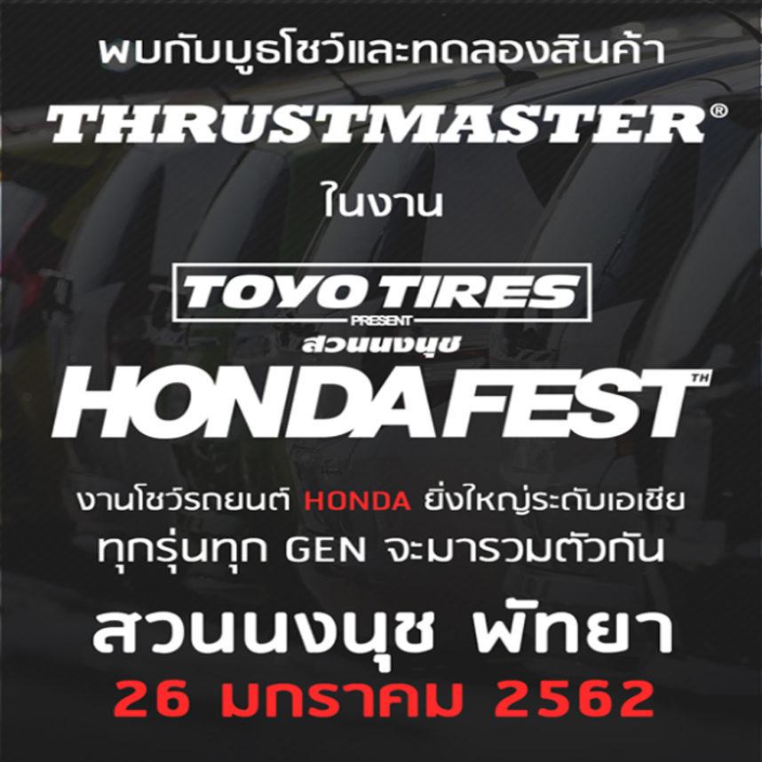 บูธ Thrustmaster byAscenti Thailandภายในงาน Honda Fest 2019