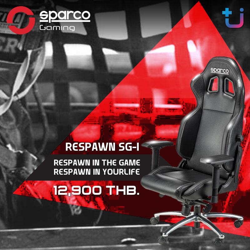 เก้าอี้ Gaming Chair แบรนด์ดังจาก Italy ยันราคาพิเศษ!
