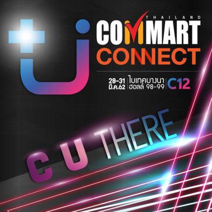 เจอกับเราแน่นอน ในงาน Commart Connect 2019