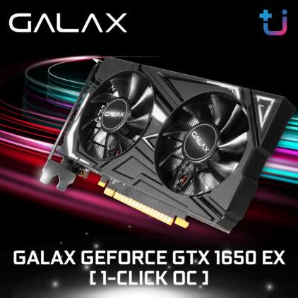 GALAX GTX 1650 EX 1-Click OC กราฟิกการ์ดน้องเล็กรุ่นใหม่ เร้าใจเกมเมอร์ สบายกระเป๋า
