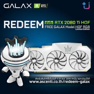 icon-galax-redeem-201908