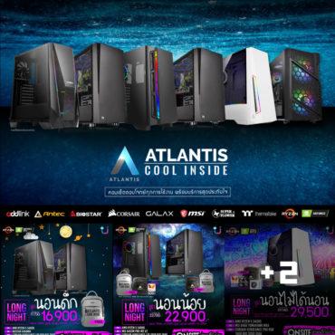 เปิดตัวคอมเซ็ต ATLANTIS ตอบโจทย์ทุกการใช้งานพร้อมบริการสุดประทับใจ