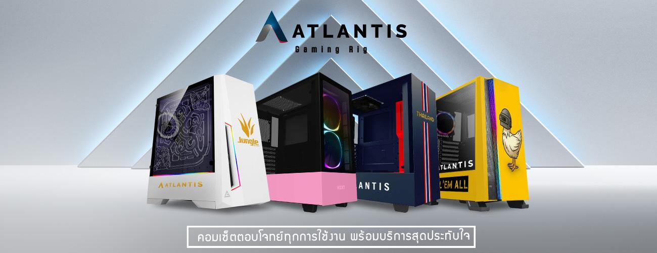Atlantis-commart2019-2